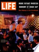27 май 1966