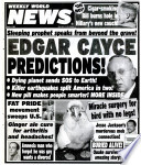 6 мар 2001