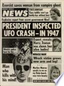 14 июн 1988