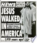28 дек 1993