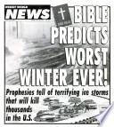 25 окт 1994