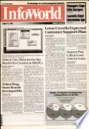 18 авг 1986