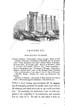 Стр. 116