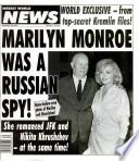 29 сен 1992