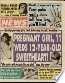 31 окт 1989