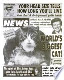 6 фев 1990