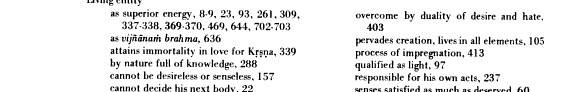 Стр. 940