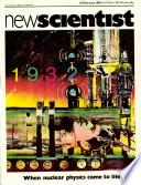 18 фев 1982
