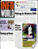 18 янв 1999