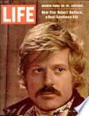 6 фев 1970
