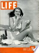 11 авг 1941