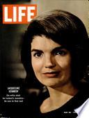 29 май 1964