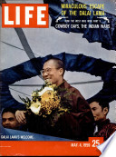 4 май 1959