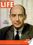 4 авг 1952