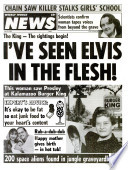 28 июн 1988
