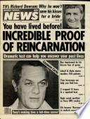 7 июл 1981