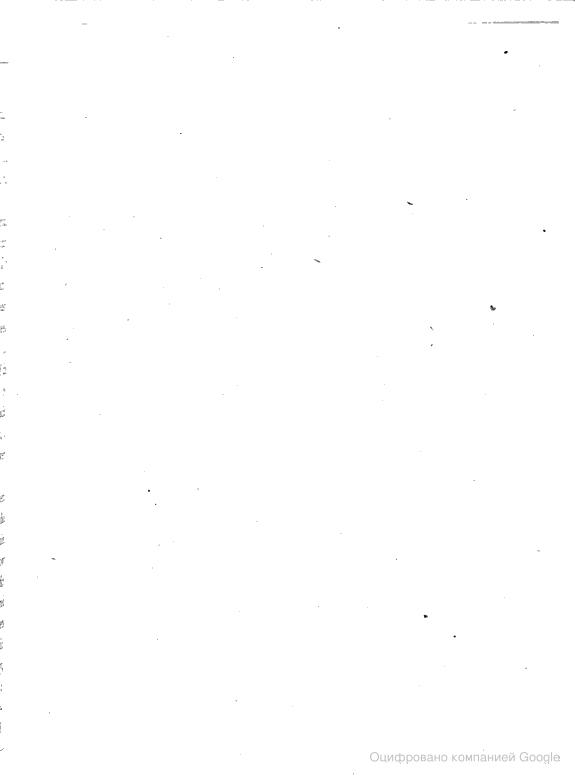 [ocr errors][ocr errors][ocr errors][ocr errors][merged small][ocr errors][ocr errors][merged small][ocr errors][ocr errors][ocr errors]