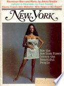 6 окт 1969