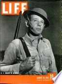 18 авг 1941