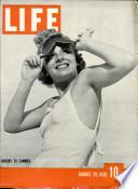 29 авг 1938