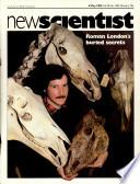 6 май 1982