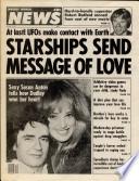 6 окт 1981