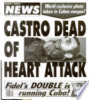 9 июл 1991
