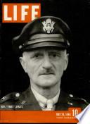 29 май 1944