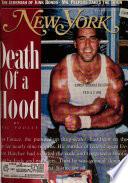 29 янв 1990