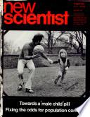 5 апр 1973