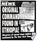 24 мар 1998