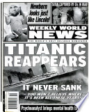 8 май 2006