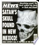 17 авг 1993