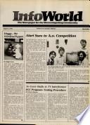 4 авг 1980