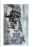 Стр. 259