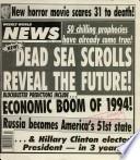 23 ноя 1993