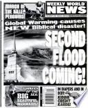 19 мар 2007