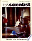 30 июл 1981