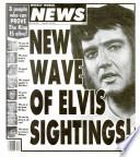 23 июл 1991