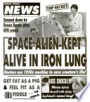 16 июл 1991