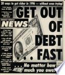 19 мар 1996