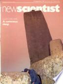24 сен 1981