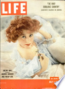7 июл 1952