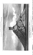 Стр. 290