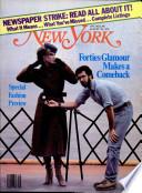 28 авг 1978