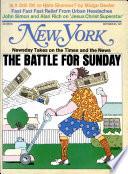25 окт 1971