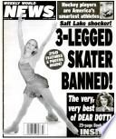 12 фев 2002