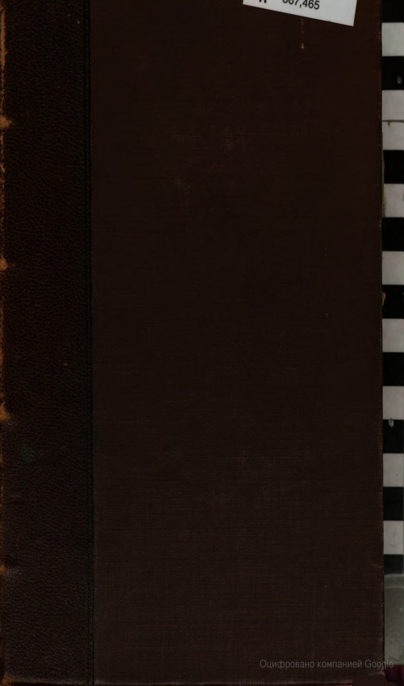 Следующая страница