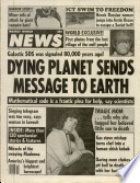 10 сен 1985