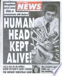 4 дек 1990